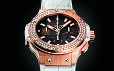 Hublot Big Bang Lady Angola